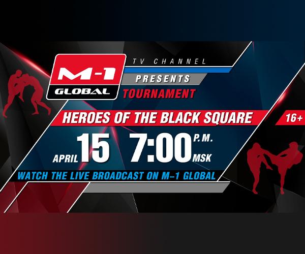 герои черного квадрата